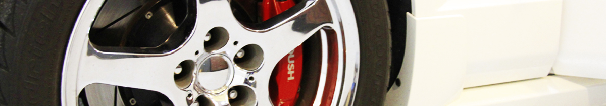 Roush Mustang Wheels & Brakes